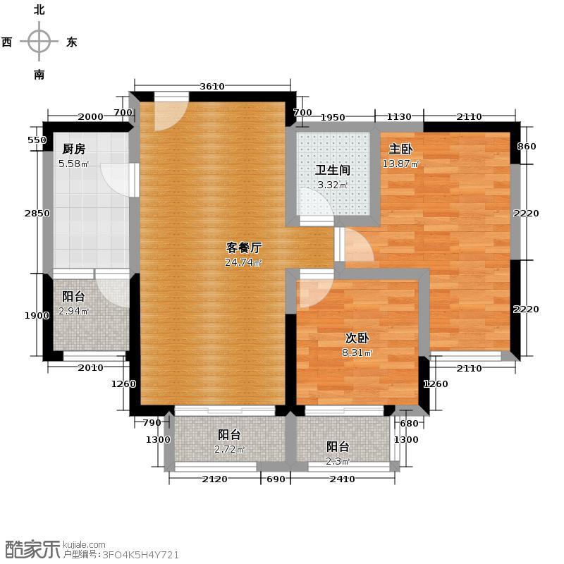 华远海蓝城93.00㎡B2-1户型2室2厅1卫