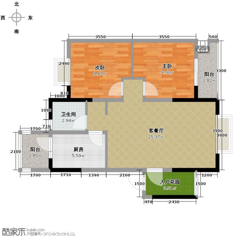 首创国际城82.00㎡A5型户型2室1厅1卫1厨