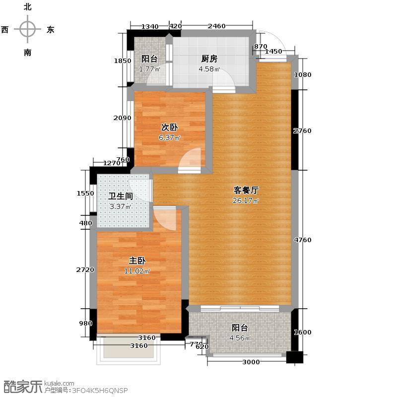 北麓国际城68.72㎡30号楼2/3双阳台户型2室2厅1卫