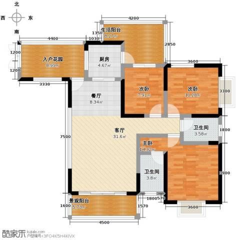 九鼎名都3室1厅2卫1厨101.00㎡户型图