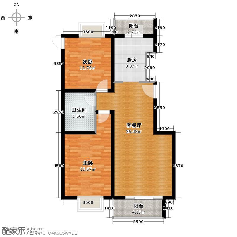 福城阁111.92㎡A户型2室1厅1卫