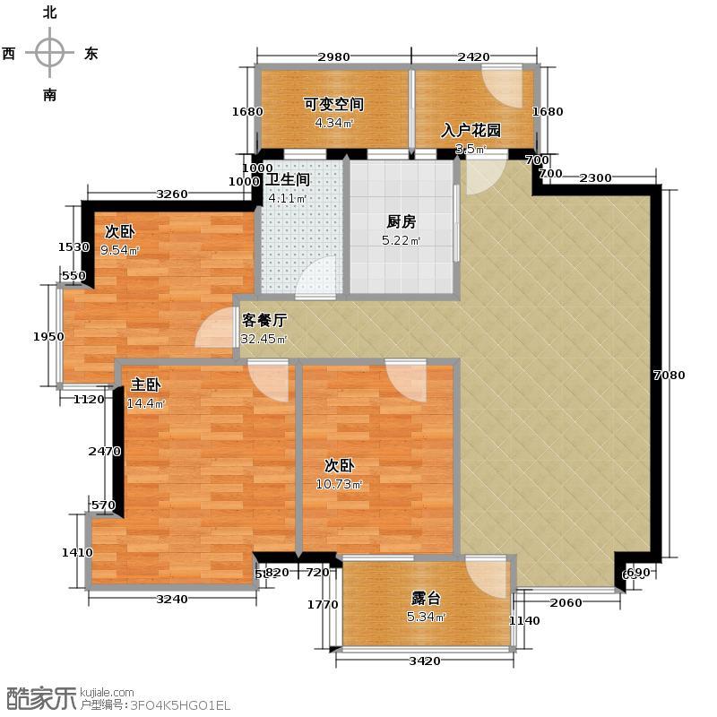 海骏达蜀都1号91.94㎡B1奇数层变改造后户型3室2厅1卫