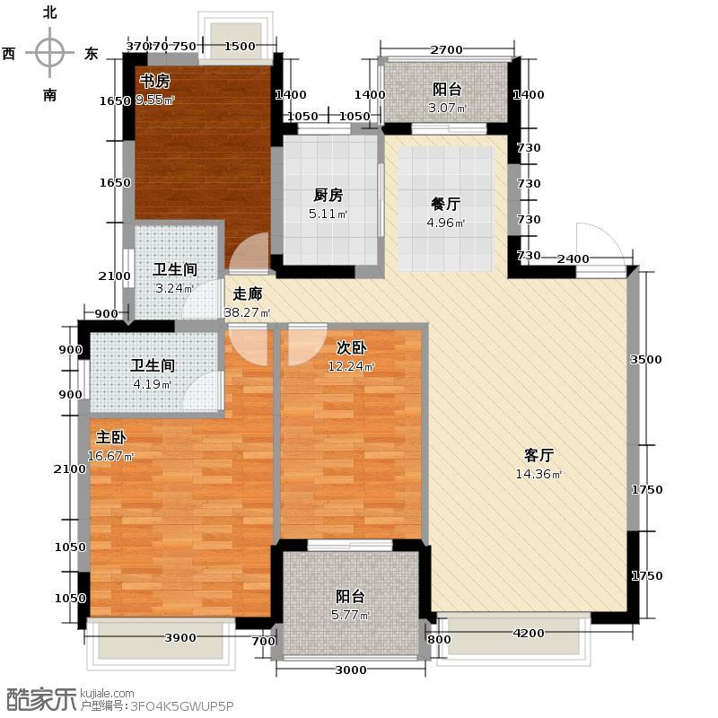 鼎盛华城124.35㎡B4户型3室2厅2卫