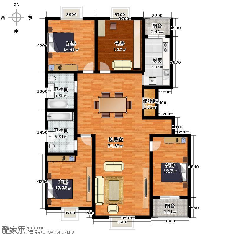 尚东明珠156.82㎡H6户型4室2厅2卫