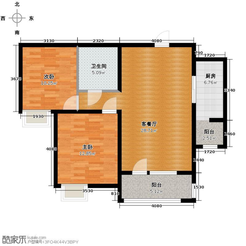 汇锦城90.00㎡中海国际社区户型2室1厅1卫1厨