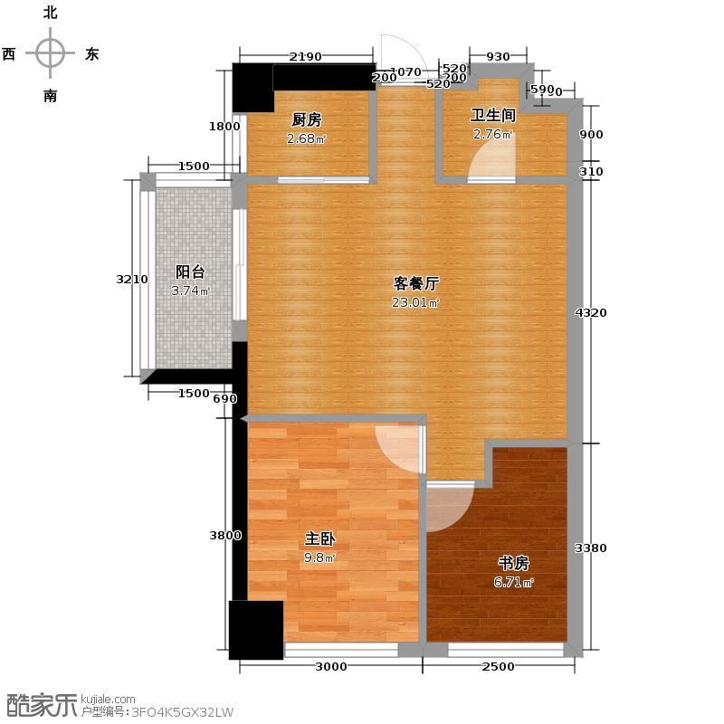 东安叁城74.00㎡B2户型2室1厅1卫1厨