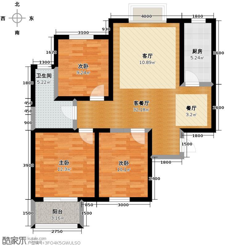 上和城112.81㎡C户型3室2厅1卫