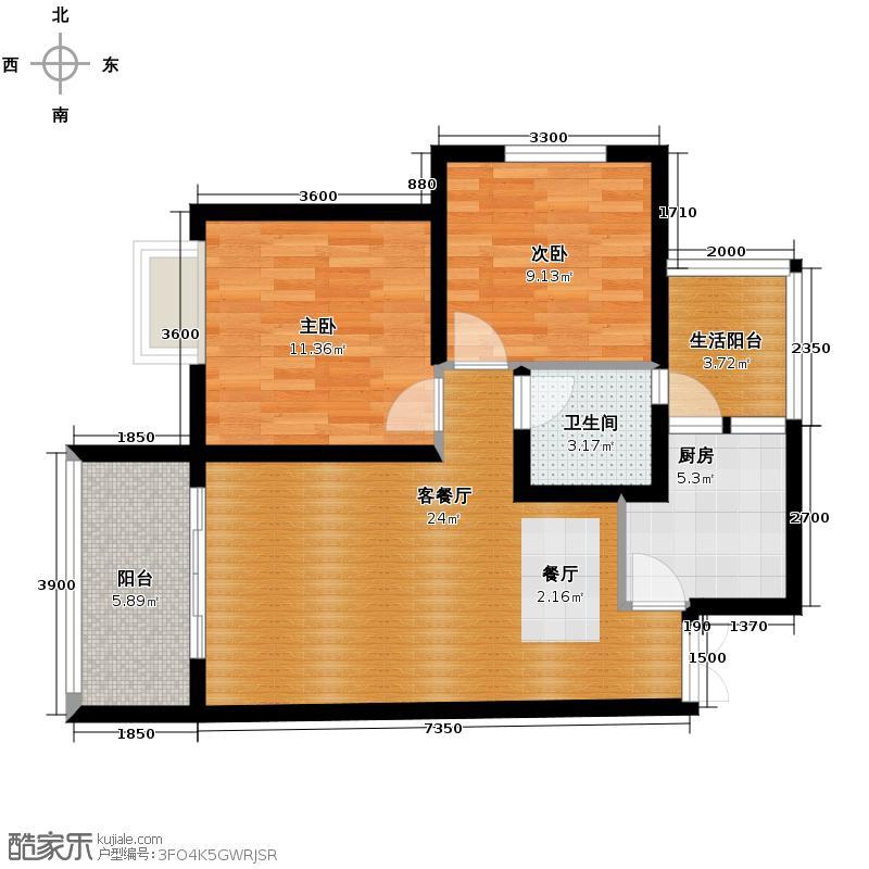 斌鑫西城绿锦72.29㎡户型10室