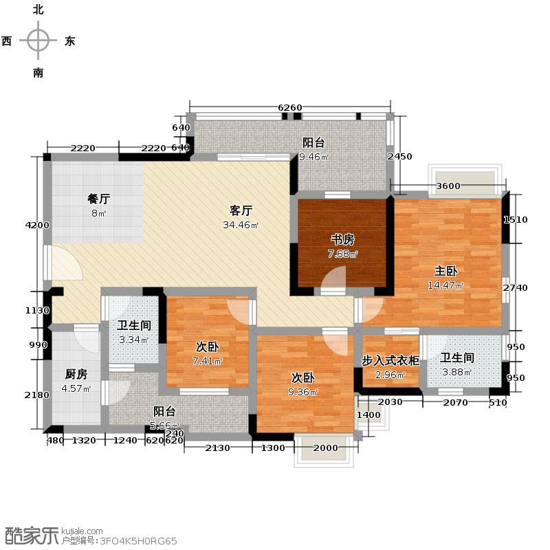 泽科港城国际121.10㎡9栋2、5号房2号房5号房户型4室1厅2卫1厨