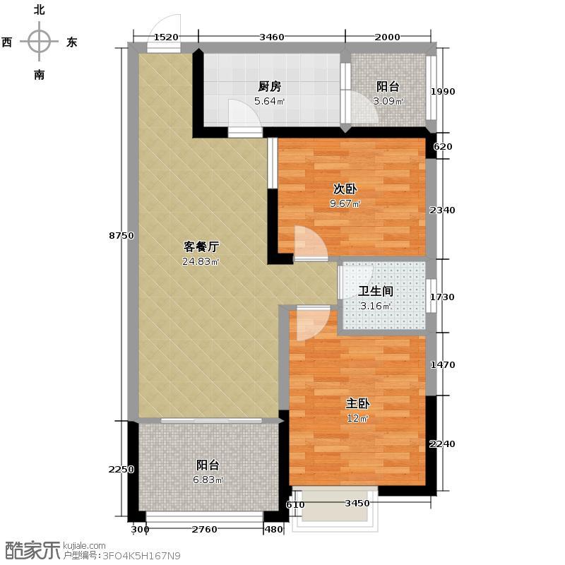 地华梅溪湖畔86.21㎡A3户型2室2厅1卫