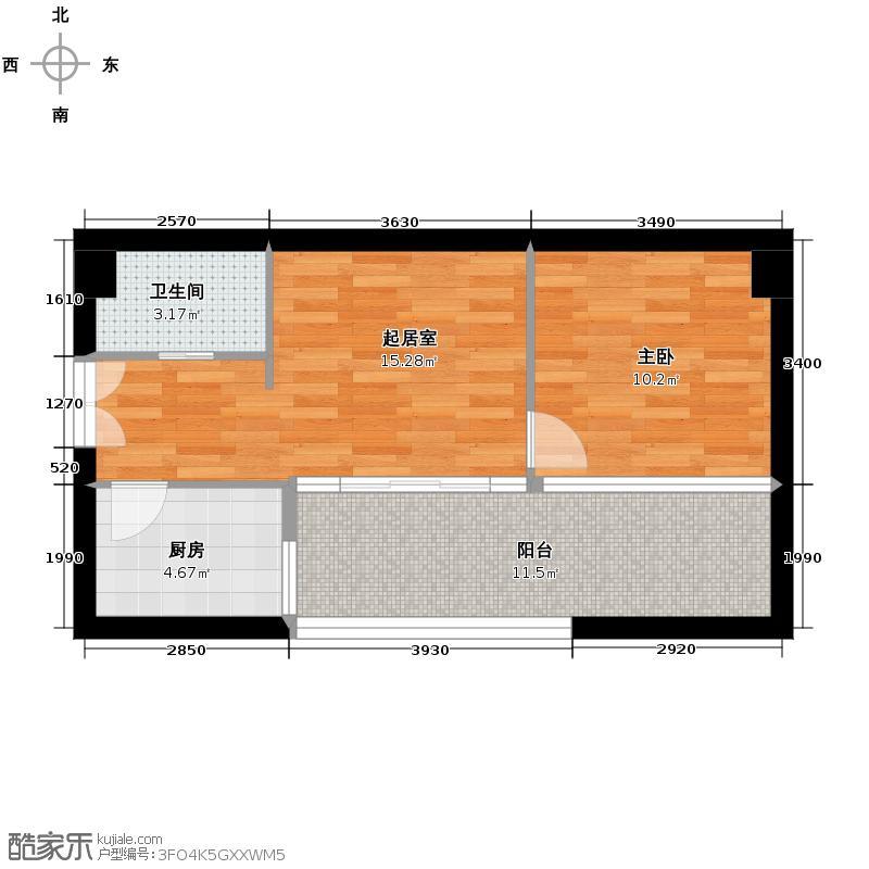 天紫界60.51㎡四户型1室1卫1厨