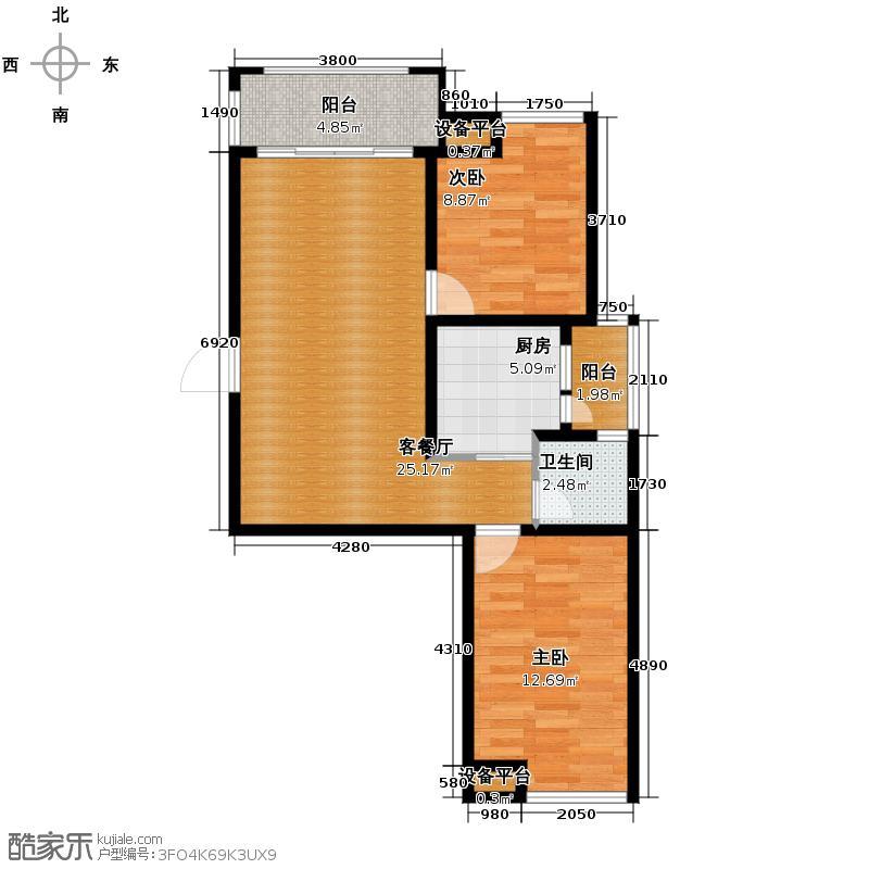 金房奥斯卡75.01㎡A1户型2室2厅1卫