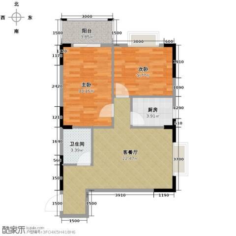 福地华庭2室1厅1卫1厨62.84㎡户型图