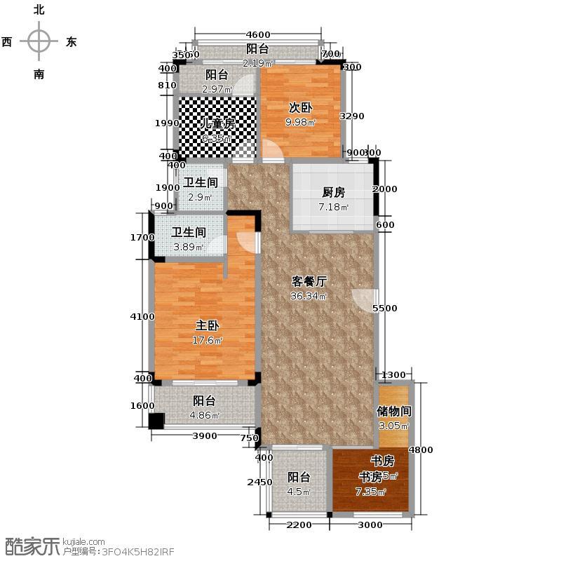 中航翡翠城136.00㎡洋房A3户型4室1厅2卫1厨