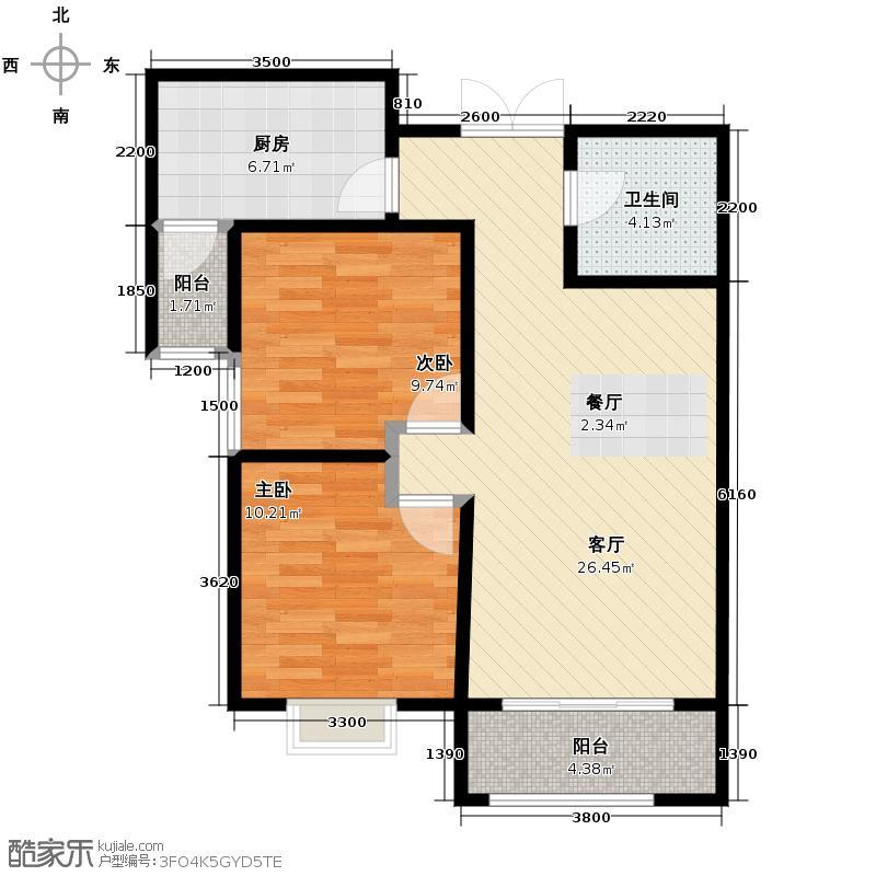 紫翰庭院86.60㎡F户型2室2厅1卫
