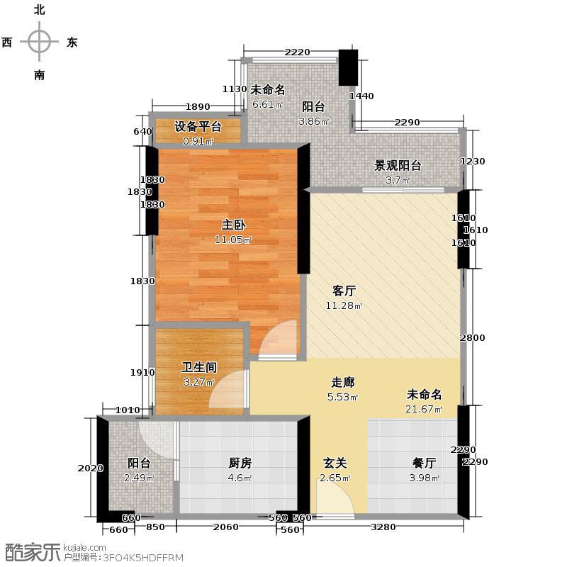 奥园金域60.00㎡3栋0102+景观阳台(可变)户型1室1卫1厨