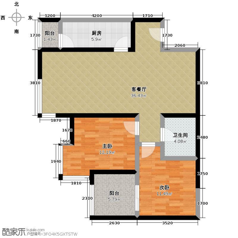 上和城94.66㎡B户型2室2厅1卫