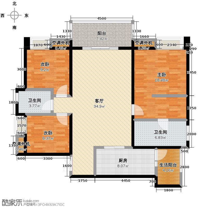 协信阿卡迪亚2.00㎡A2-3户型3室1厅2卫1厨