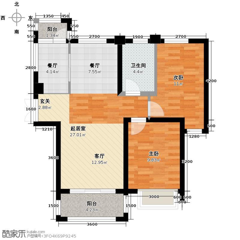 世茂城88.16㎡一期高层C1户型2室2厅1卫