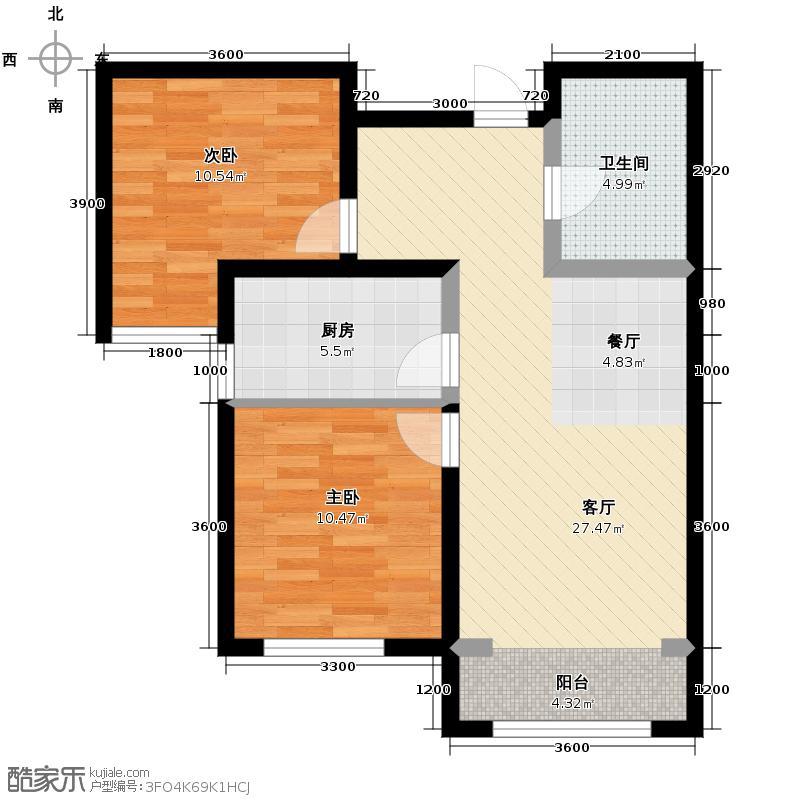中国铁建国际城93.00㎡D户型2室2厅1卫