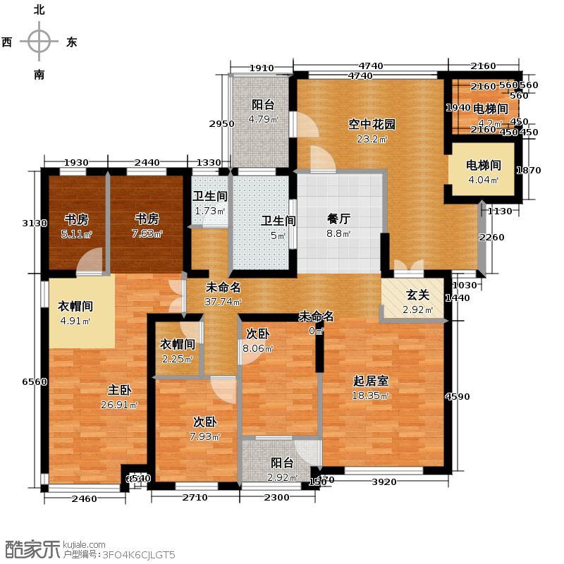 华润置地凯旋门215.00㎡20#楼王户型4室2卫