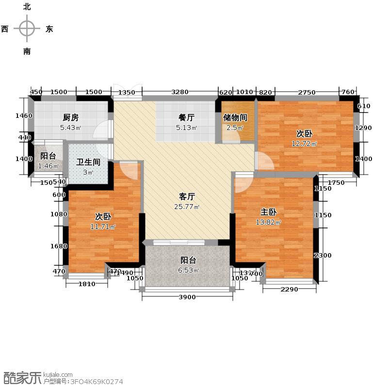 新世界恒大华府113.00㎡C5户型3室2厅1卫