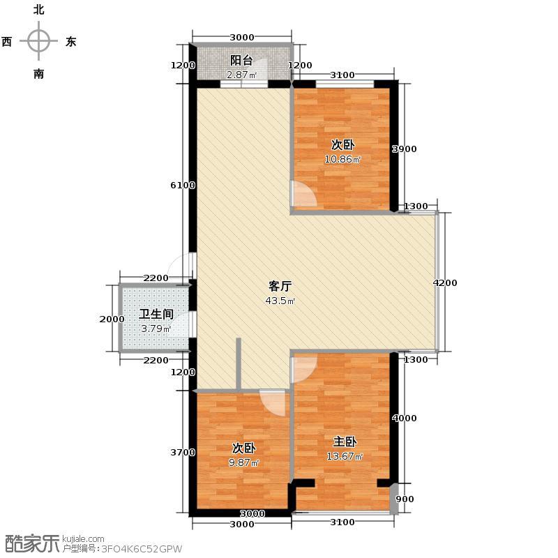 北华家园128.50㎡完美三居+供热阳台户型3室1厅1卫