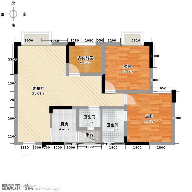 桃源印象94.39㎡一期1-4号楼标准层C1户型2室1厅2卫1厨