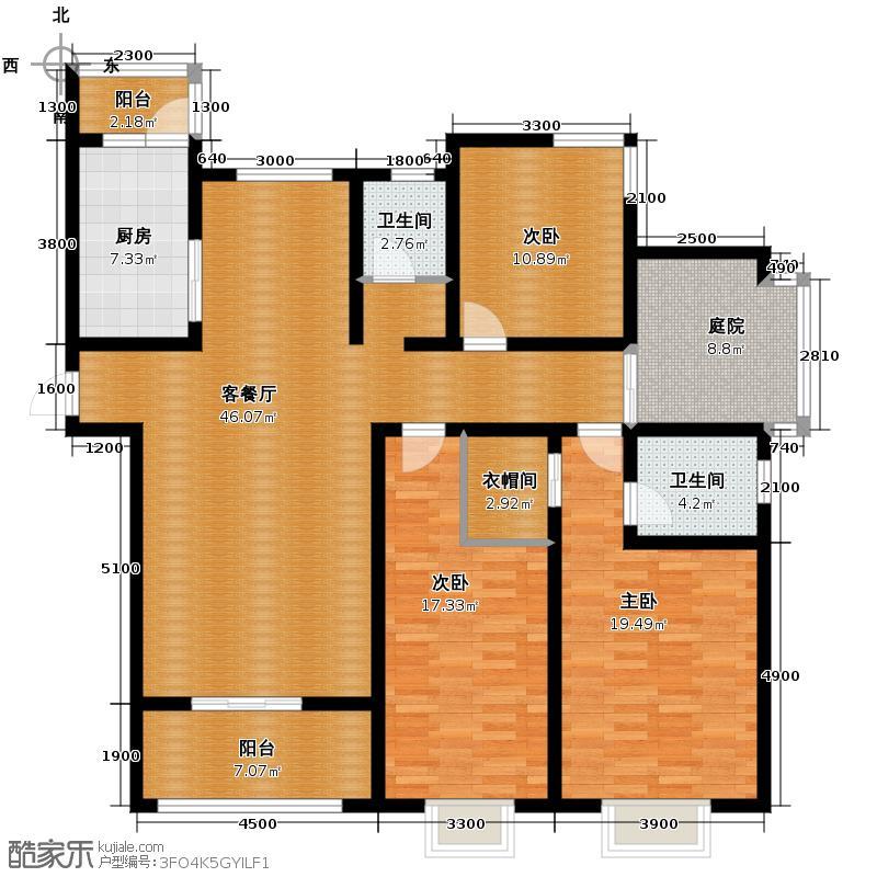 融侨城157.00㎡户型4室2厅2卫