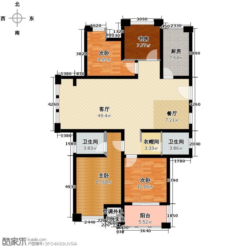 中天锦庭148.00㎡B4户型4室2厅2卫