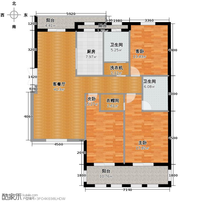 绿城理想之城144.43㎡A户型3室2厅1卫