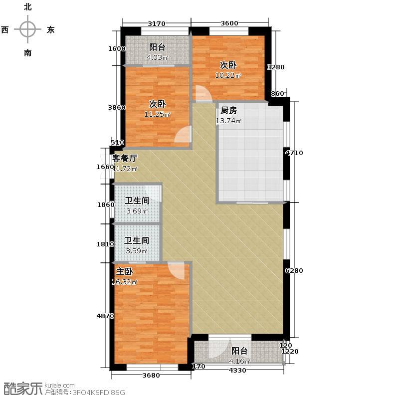 远洋和平府153.51㎡户型3室2厅2卫