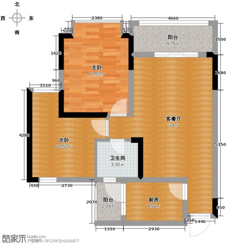 金鹏两江时光63.94㎡3、12栋C10+景观阳台+生活阳台+阳光飘窗户型2室1厅1卫1厨