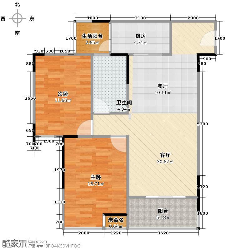 富力城72.63㎡E5栋8号户型2室2厅1卫