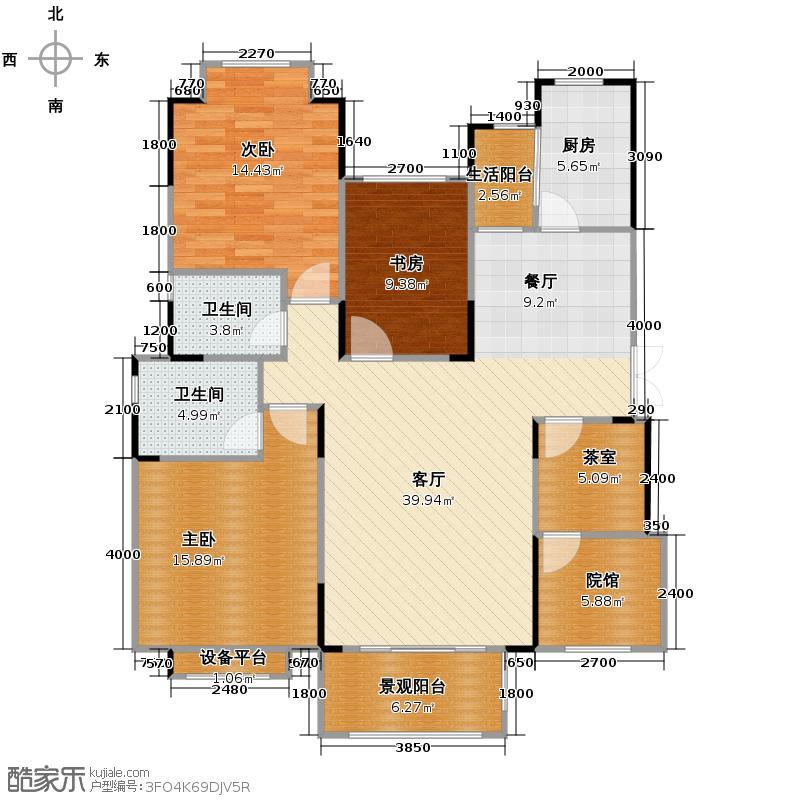 中国铁建山水时光124.13㎡洋房B4-6户型4室2厅2卫