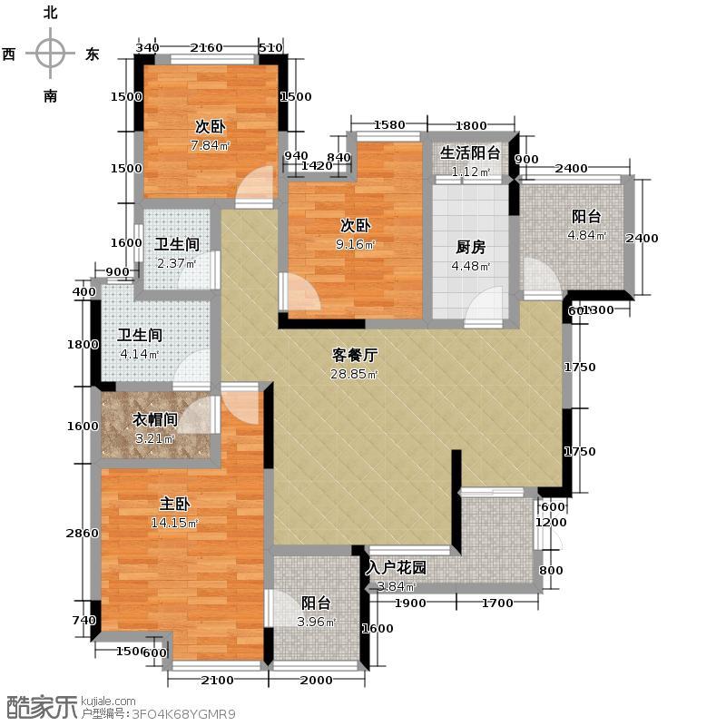 南方玫瑰城116.79㎡B入户花园+主卧衣帽间+阳光房+双阳台户型3室2厅2卫