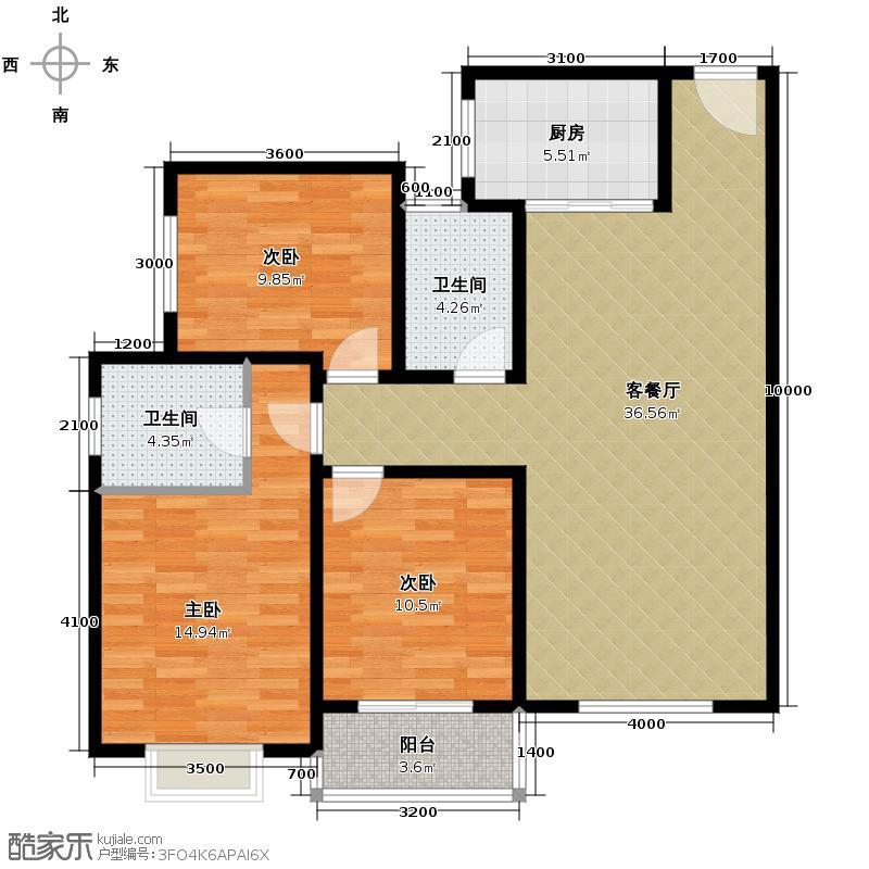 皇族名居2期124.00㎡二期6#楼C1/C2户型3室2厅2卫
