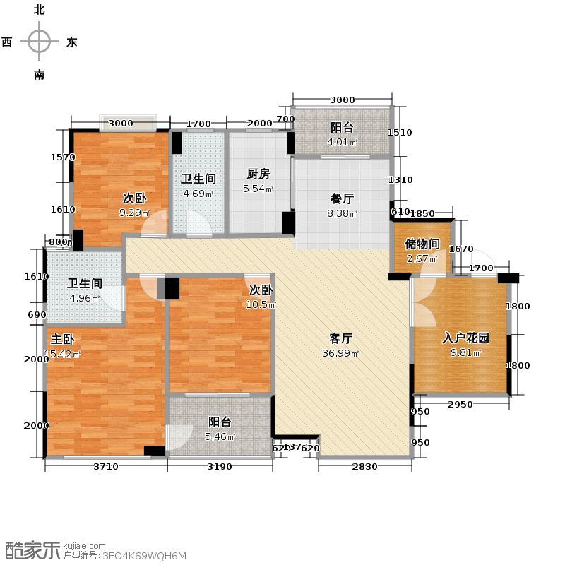 新世界恒大华府133.00㎡3/4号楼C3户型3室2厅2卫