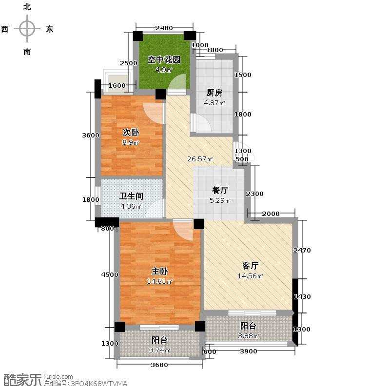锦绣龙城八期鎏园98.00㎡D3户型2室2厅1卫