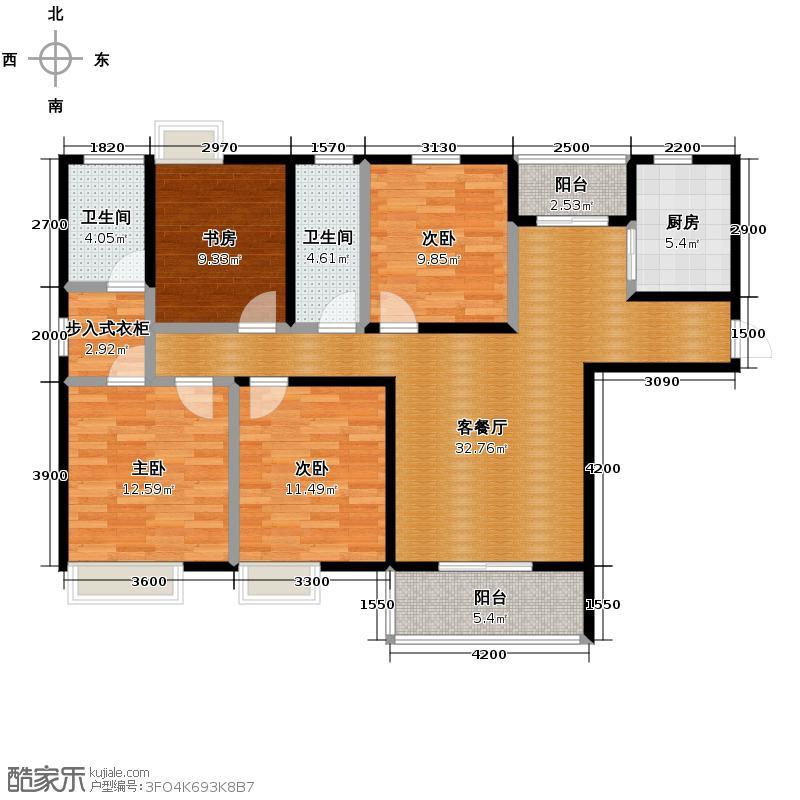 长航蓝晶国际133.00㎡二期E户型3室2厅1卫