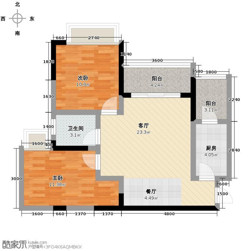 东原香郡69.72㎡一期8、9、10、11号楼标准层B1户型2室1厅1卫1厨