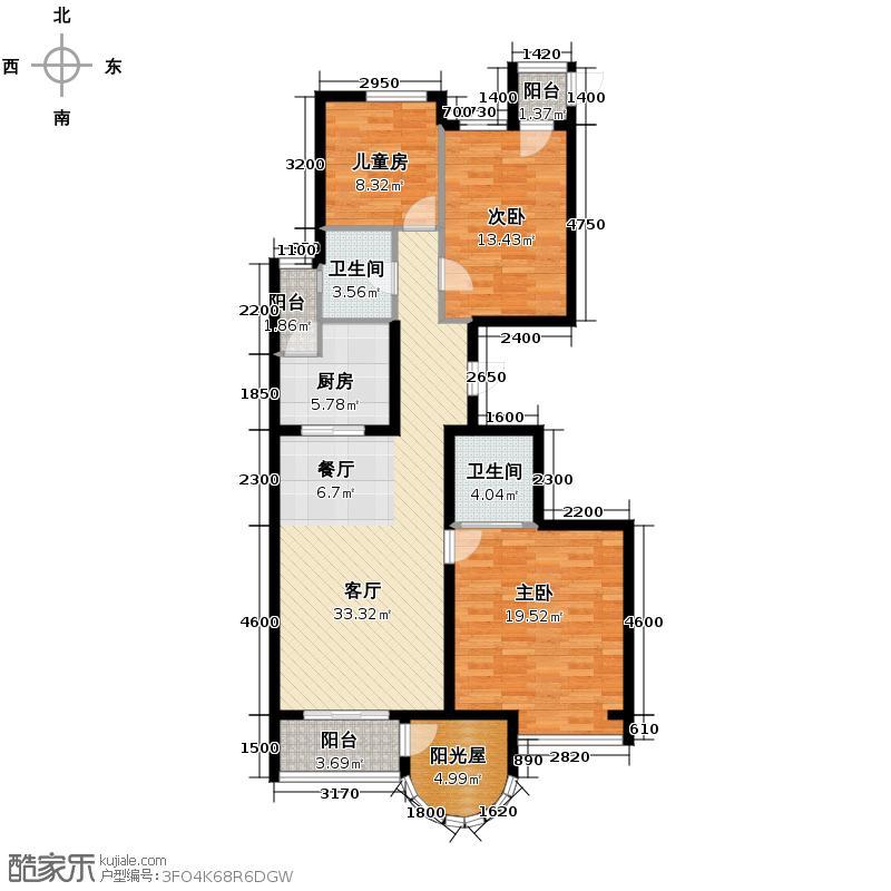 新天地鹭港145.89㎡户型3室2厅2卫