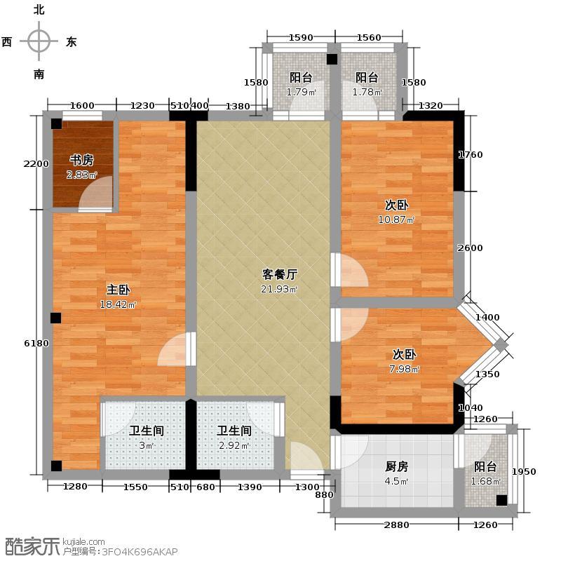紫金乐章96.66㎡G户型4室1厅2卫1厨