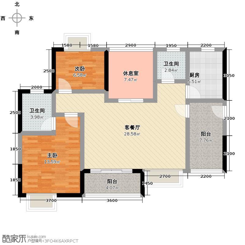 珠光御景山水城99.00㎡20号楼01、02单元05户型3室2厅2卫