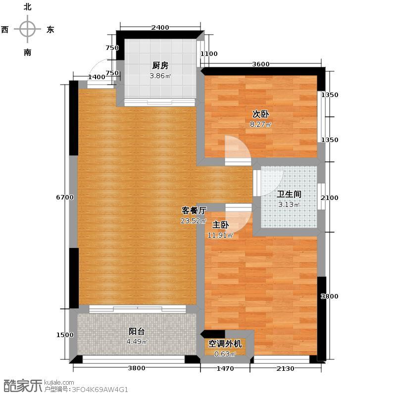 乾城76.07㎡户型2室2厅1卫