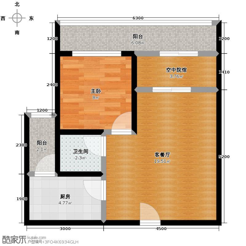 宗申青年国际59.70㎡A2户型1室2厅1卫