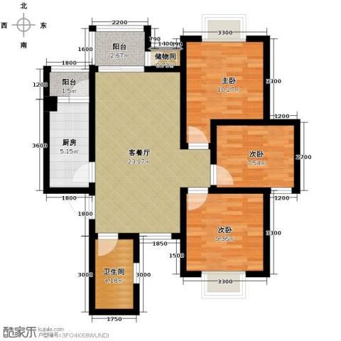 中建康城3室1厅1卫1厨95.00㎡户型图