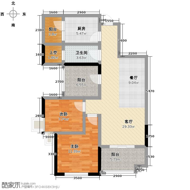 中信新城87.00㎡E2户型2室2厅1卫