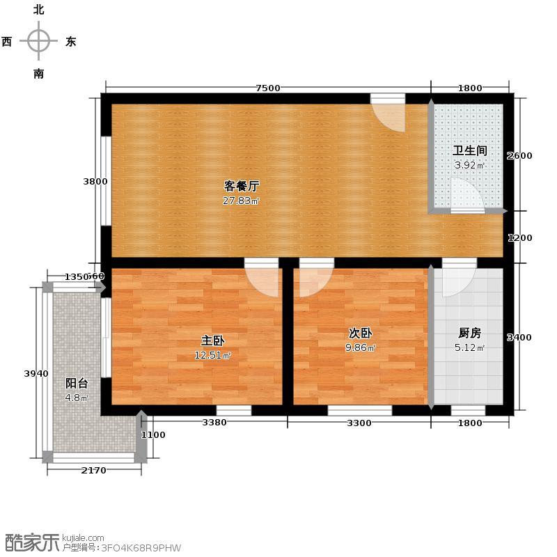 皇族名居2期87.53㎡二期6#楼C5/C6户型2室2厅1卫