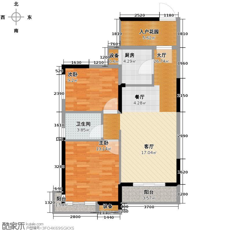 当代国际花园十五区高层84.00㎡2B户型2室2厅1卫